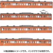 18001 [Nゲージ 国鉄 JR 103系 低運・非ユニット窓・冷改車・オレンジ 基本4両編成ボディキットA]