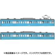 18011 [Nゲージ 国鉄 JR 103系 低運・非ユニット窓・冷改車・スカイブルー 増結用モハ2両ボディキット]