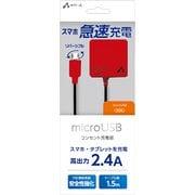 AKJ-MT24 BKR [MicroUSB AC充電器 スマートフォン用 両挿し 2.4A 1.5m ブラック×レッド]