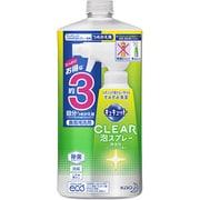 キュキュット CLEAR泡スプレー 微香性(グレープフルーツの香り) つめかえ用 [食器用洗剤 720mL]