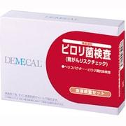 DEMECAL(デメカル) 血液検査セット ピロリ菌検査キット [管理医療機器]
