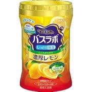 バスラボ ボトル 濃厚レモンの香り [粉末入浴剤 640g]