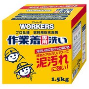 WORKERS粉末洗剤 1.5kg