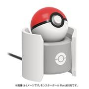NSW-137 [置くだけ充電スタンド for Nintendo Switch モンスターボール PLUS]