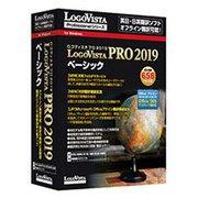 LogoVista PRO 2019 ベーシック [パソコンソフト]
