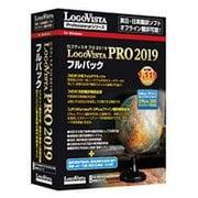 LogoVista PRO 2019 フルパック [パソコンソフト]