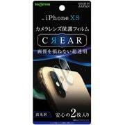 IN-P20FT/CA [iPhone XS/iPhone X カメラ フィルム]