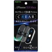 IN-P19FT/CA [iPhone XS Max カメラ フィルム]