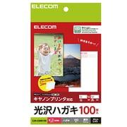 EJH-CGNH100 [ハガキ 光沢 厚手 キヤノン用 100枚]