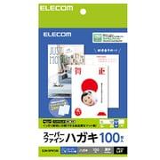 EJH-SFN100 [ハガキ スーパーファイン 厚手 100枚]