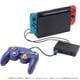 Nintendo Switch用 GCコントローラー変換アダプター
