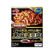 Cook Do あらびき肉入り黒麻婆豆腐用 辛口 140g