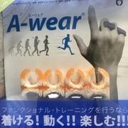 ウチダユウト式体操指サック A-wear クリアオレンジ×ホワイト Sサイズ