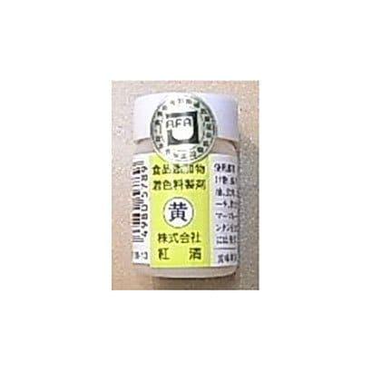 食品添加物着色料製剤 黄 10g