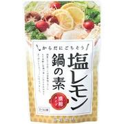 塩レモン鍋の素 150g