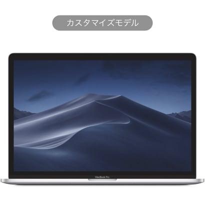 MacBook Pro Touch Bar 15インチ 2.6GHz 6コアIntel Core i7プロセッサ 1TB メモリ32GB カスタマイズモデル シルバー [MR972J/A CTO]
