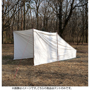 BUSH-CFT4bd [ブッシュクラフターズテント 4人用 本体のみ]