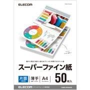 YANM-SFUSA450 [スーパーファイン紙/高画質用/薄手/片面/A4/50枚]