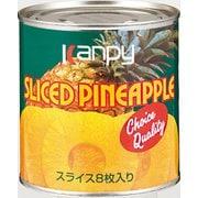 パインアップル 425g [缶詰]