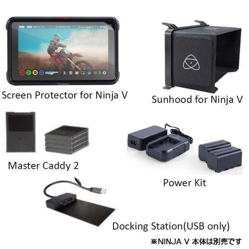 ME-NJAV01-SETC [NINJA V(ニンジャ ファイブ) 4K対応SSDレコーダー用 スターターセットC]