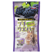 プチウエハー・ぶどう(45個入) [小動物用フード]