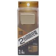BAC2U34GD [PREMIUM USB2ポートAC3.4A ゴールド]