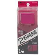BAC2U34MA [PREMIUM USB2ポートAC3.4A マゼンタ]