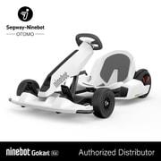 Ninebot GoKart Kit [Ninebot miniPro用 GoKart Kit]