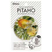 PT-CH01 [PiTAHOスマートフォンステッカー レモン]