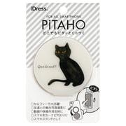 PT-CH02 [PiTAHOスマートフォンステッカー 黒猫]