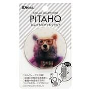 PT-CH03 [PiTAHOスマートフォンステッカー クマ]