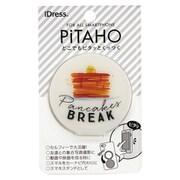 PT-CH06 [PiTAHOスマートフォンステッカー パンケーキ]