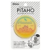 PT-CH11 [PiTAHOスマートフォンステッカー ハワイ]
