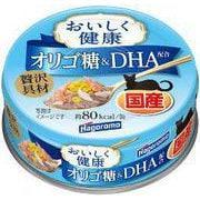 おいしく健康オリゴ糖&DHA70g [キャットフード]