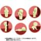 SMI66228 スミスキー Living Series [キャラクターグッズ]