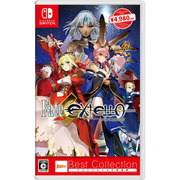 Fate/EXTELLA Best Collection [Nintendo Switchソフト]