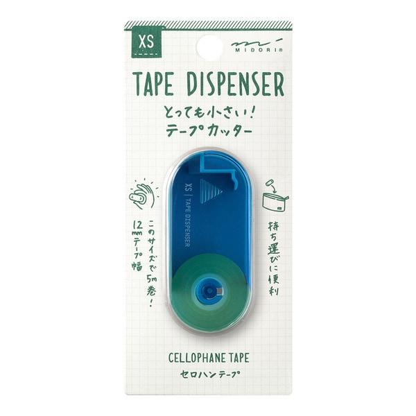 49667006 XS テープカッター 青 [H25.5×W56×D18mm]