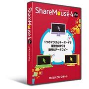 ShareMouse 4 Pro [パソコンソフト]