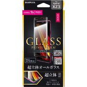 LP-X18WFGFRBK [Xperia XZ3 3Dガラス ブラック/光沢/0.33mm]