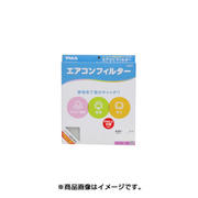 EVC-M2 [三菱・日産用 コンフォート エアコンフィルター]