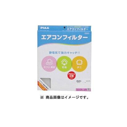 EVC-N1 [日産・三菱用 コンフォート エアコンフィルター]