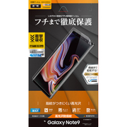 UG1482GXN9 [Galaxy Note9 高光沢 防指紋 薄型TPU 耐衝撃吸収 液晶保護フィルム]