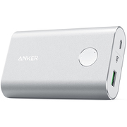 A1311N41-9 [PowerCore+ 10050 QC3.0 silver PSE適合]