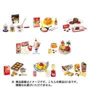 森永のおかしなぷちレシピ 1個 [コレクショントイ]