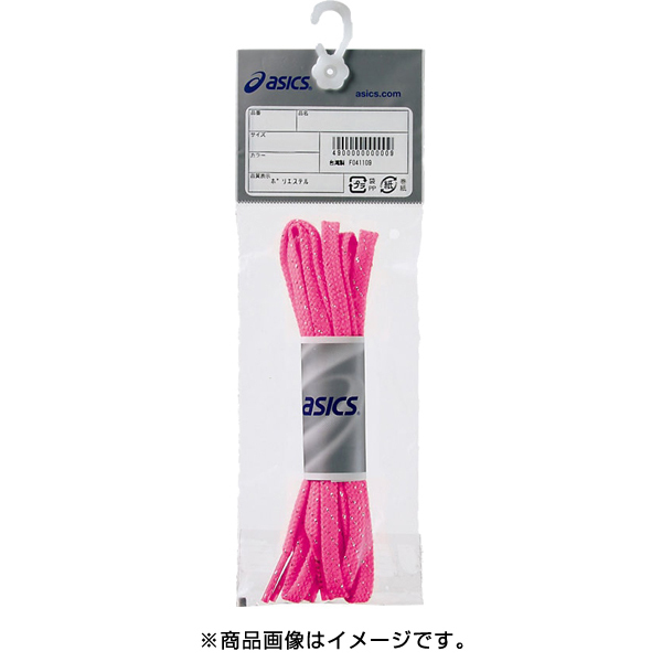 レーシングシューレース(ラメ入り) TXX119 19 ピンク 130cm [シューズアクセサリ シューレース]