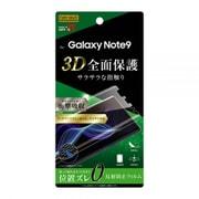 RT-GN9F/WZH [Galaxy Note9 反射防止 フルカバー 衝撃吸収 TPU 液晶保護フィルム]