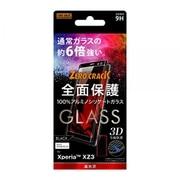 RT-RXZ3RFG/CB [Xperia XZ3 光沢 ガラスフィルム 3D 9H アルミノシリケート 全面保護 液晶保護フィルム]