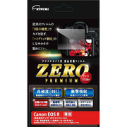 E-7550 [液晶保護フィルム ZEROプレミアム キヤノン EOS R専用]