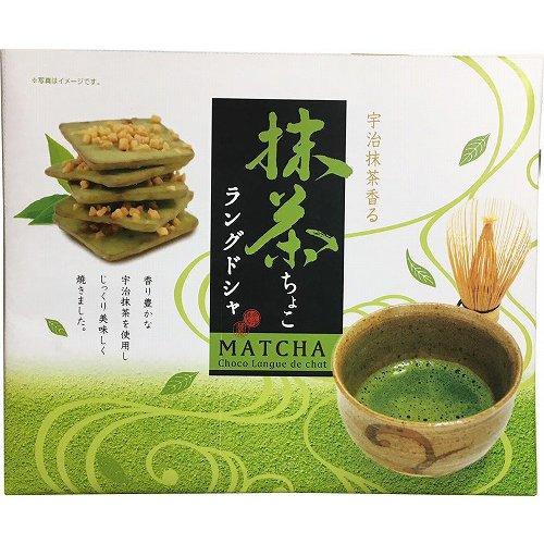 抹茶ちょこラングドシャ 15枚入り [菓子]