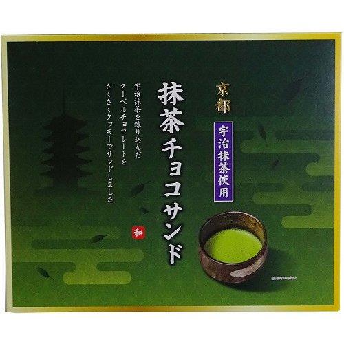 宇治抹茶チョコサンド 21個入り [菓子]